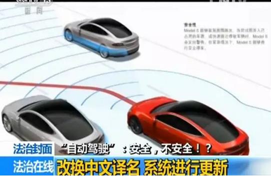 WeChat Screenshot_20190314121138.png