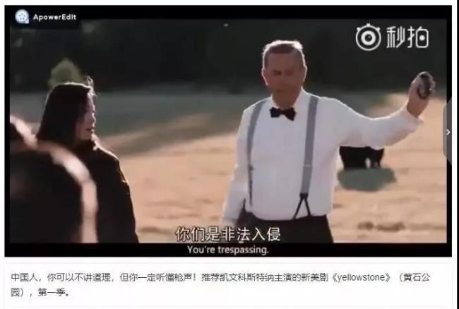 WeChat Image_20190617130725.jpg