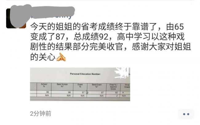 WeChat Image_20190801152942.jpg