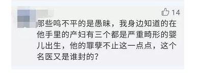 WeChat Screenshot_20190808134859.png