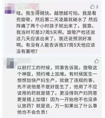 WeChat Screenshot_20190808135410.png