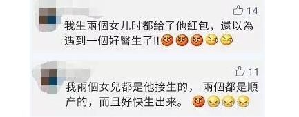 WeChat Screenshot_20190808135642.png