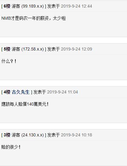 WeChat Screenshot_20190924135701.png