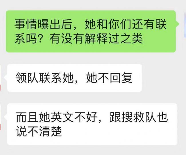 WeChat Image_20191003122628.jpg