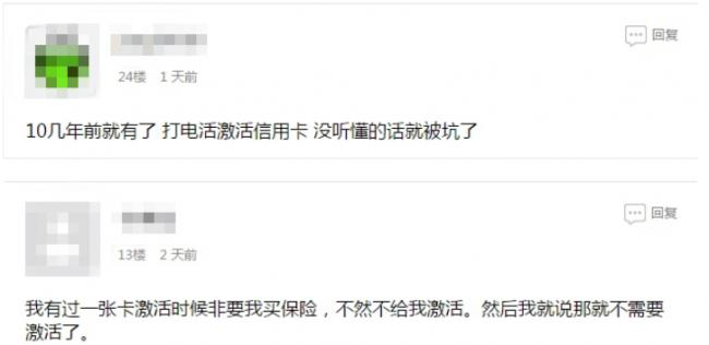 WeChat Screenshot_20191112145436.png