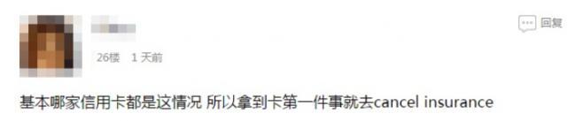 WeChat Screenshot_20191112145950.png
