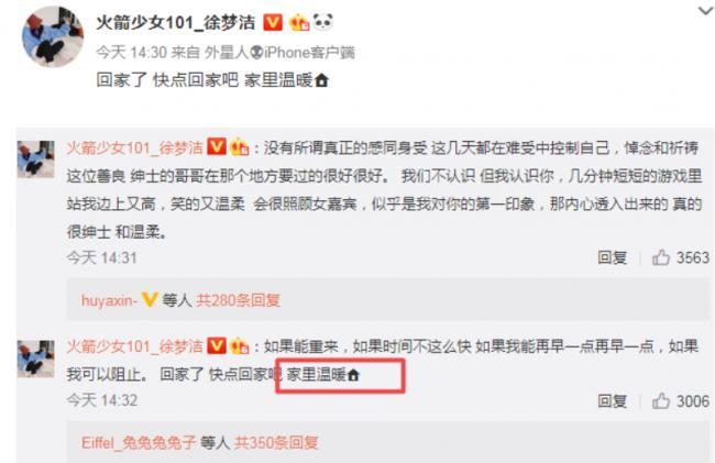 WeChat Screenshot_20191204102006.png