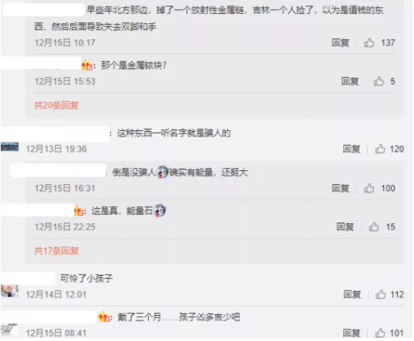 WeChat Screenshot_20191217152522.png