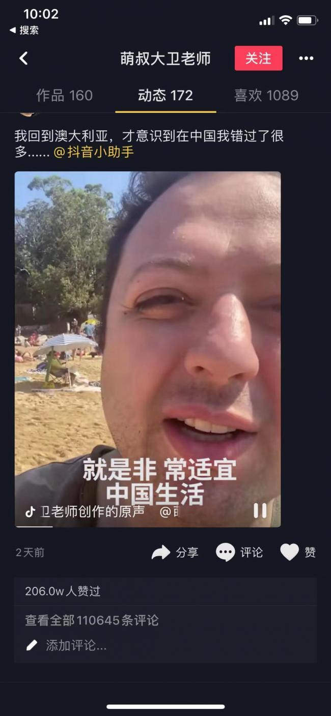 WeChat Image_20191231100456.jpg