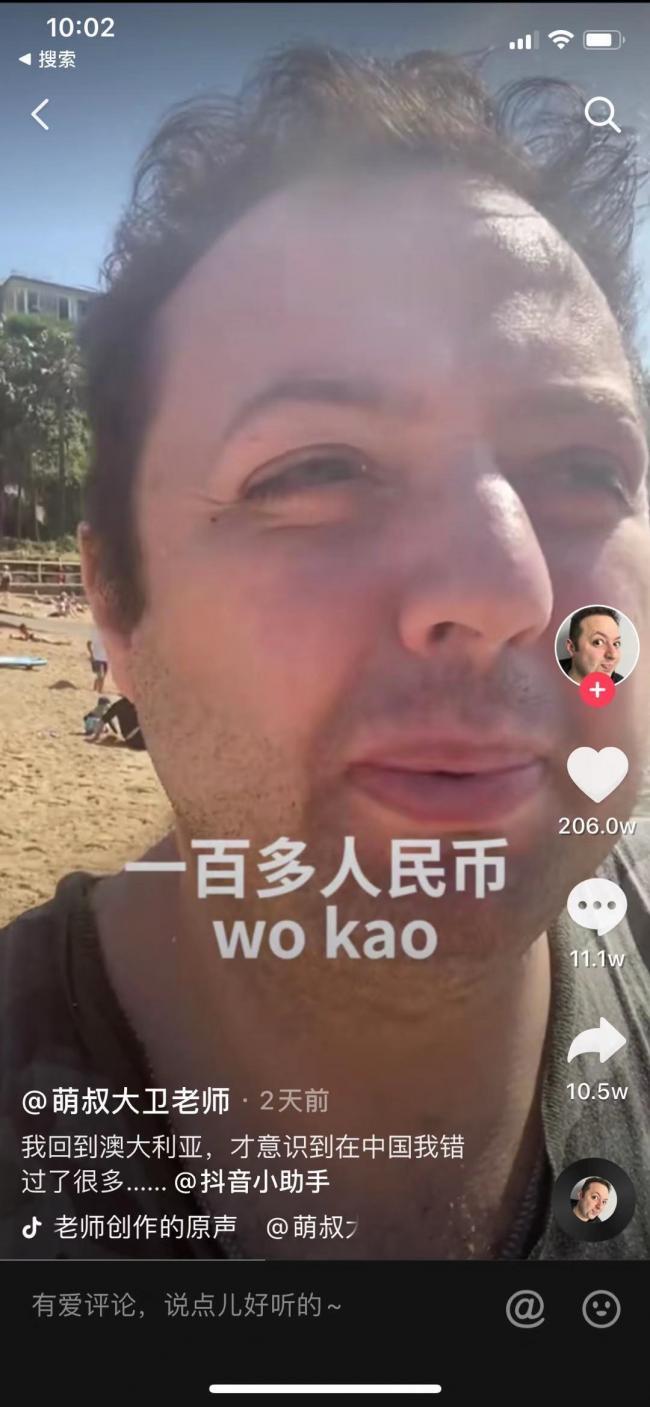 WeChat Image_20191231101334.jpg