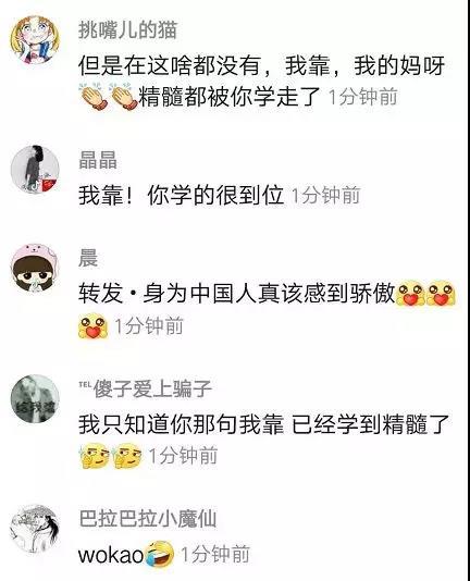 WeChat Image_20191231102132.jpg