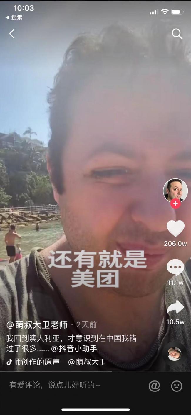 WeChat Image_20191231102918.jpg
