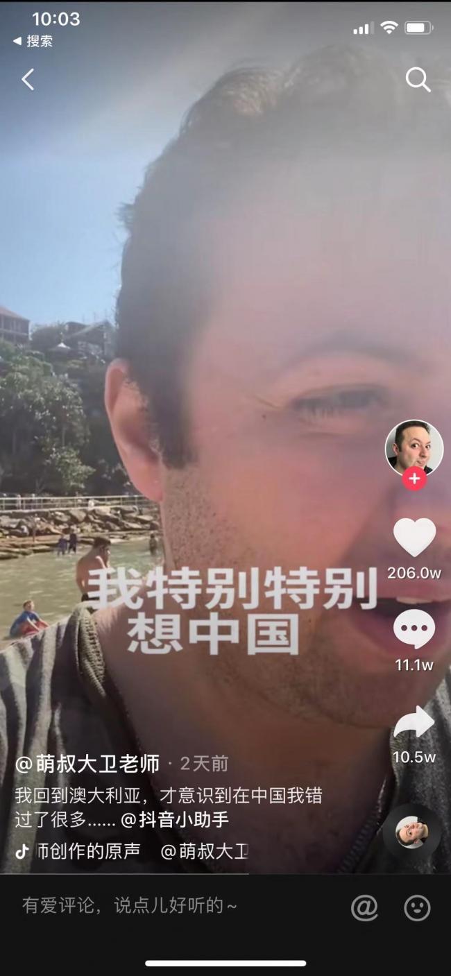 WeChat Image_20191231104931.jpg