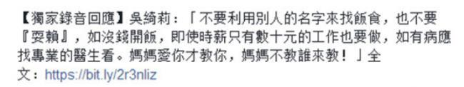 WeChat Screenshot_20200114113643.png