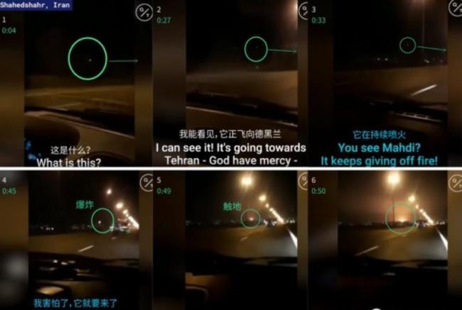 WeChat Screenshot_20200114151017.jpg