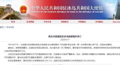 WeChat Image_20200117130206.jpg