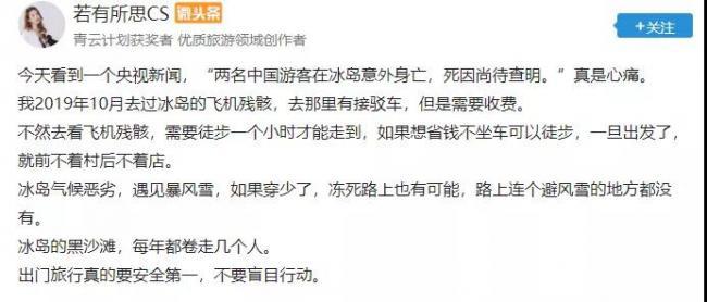 WeChat Image_20200117132128.jpg