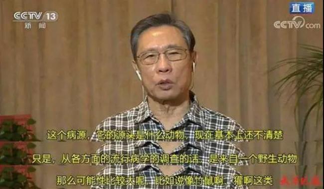 WeChat Image_20200121115350.jpg