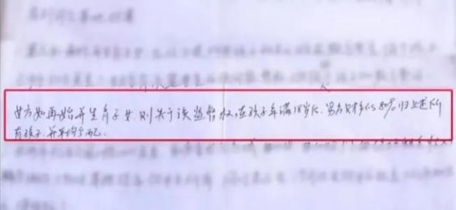WeChat Screenshot_20200925133729.jpg