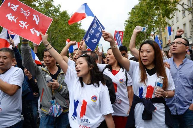 PARIS-master1050.jpg