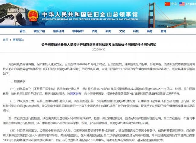 WeChat Image_20201030114421.jpg