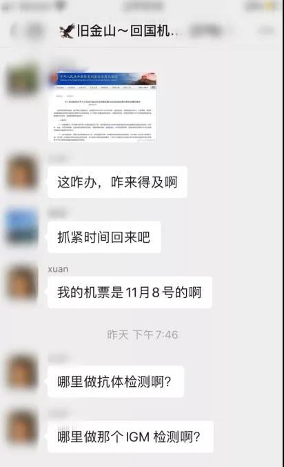 WeChat Image_20201030120913.jpg