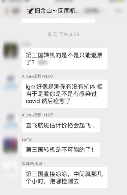 WeChat Image_20201030120927.png