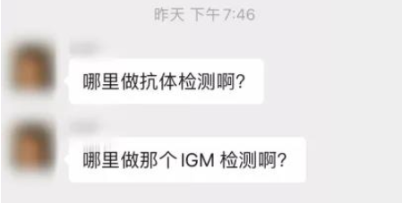 WeChat Screenshot_20201030122250.png