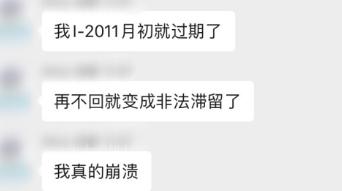 WeChat Screenshot_20201030122651.png
