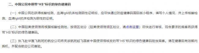 WeChat Screenshot_20201030122953.png