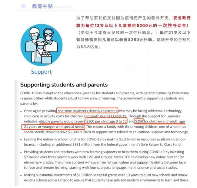 WeChat Image_20201113105824.jpg