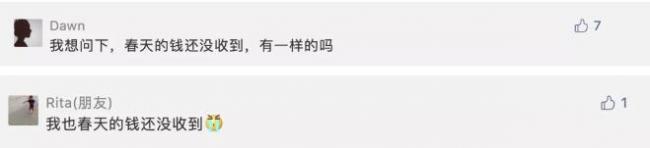 WeChat Screenshot_20201113110056.jpg