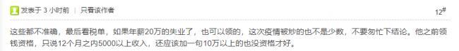 WeChat Screenshot_20201119135650.png
