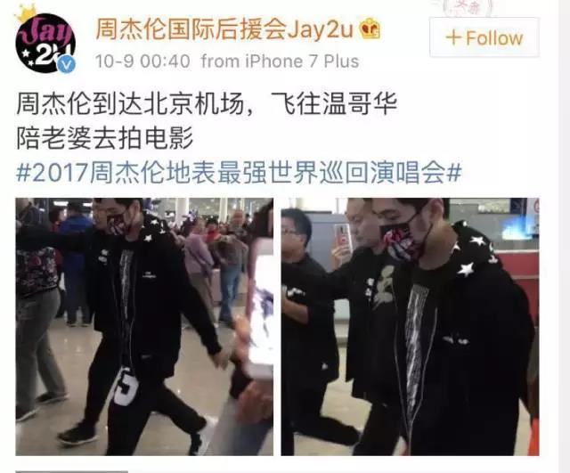 WeChat Image_20171010101803.jpg