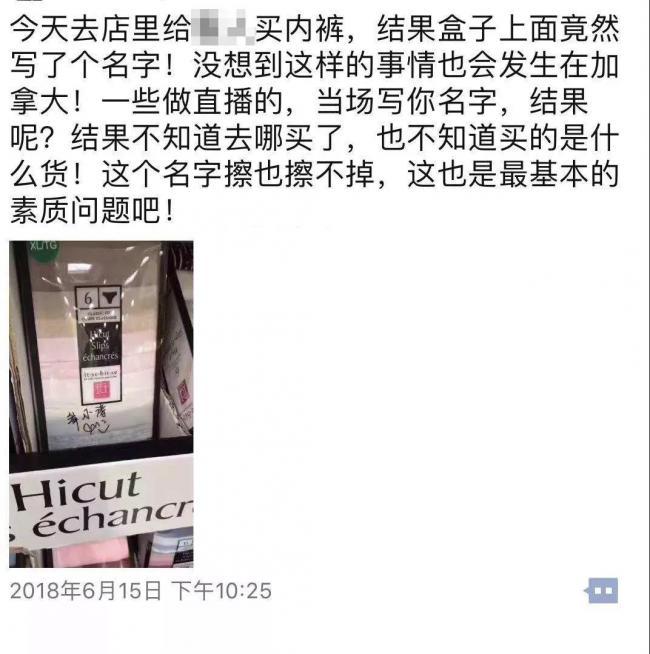 WeChat Image_20181007141845.jpg