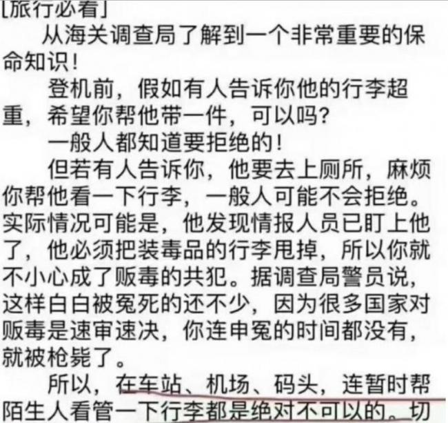WeChat Screenshot_20181016104537.jpg