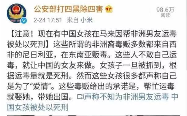 WeChat Screenshot_20181016110653.png