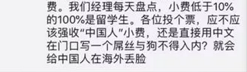 WeChat Screenshot_20181114134828.png