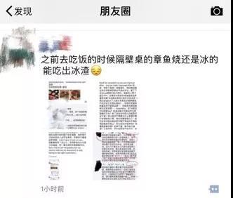 WeChat Image_20181114135201.jpg