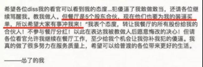 WeChat Image_20181114140452.jpg