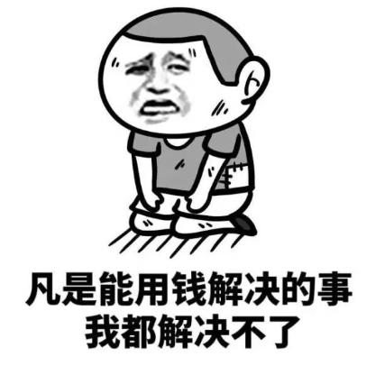 WeChat Screenshot_20181119110315.png