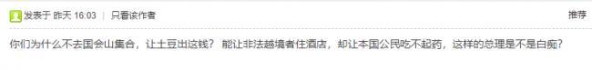 WeChat Screenshot_20181122114359.png