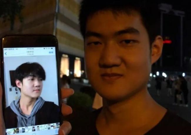 WeChat Screenshot_20181204091856.png