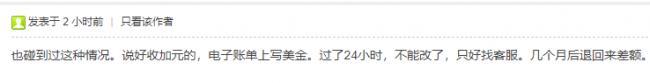 WeChat Screenshot_20181204113551.png