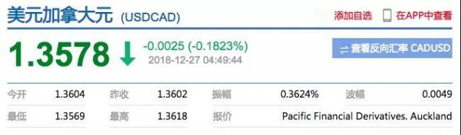 WeChat Image_20181226155717.jpg