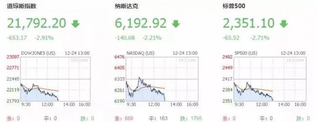 WeChat Image_20181226161328.jpg