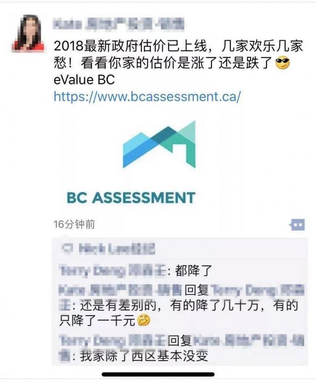 WeChat Image_20190101111231.jpg