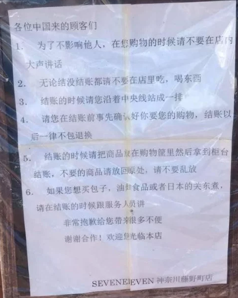WeChat Screenshot_20190107101617.png