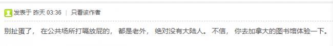 WeChat Screenshot_20190107105546.png