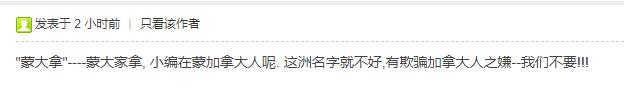WeChat Screenshot_20190214120634.png